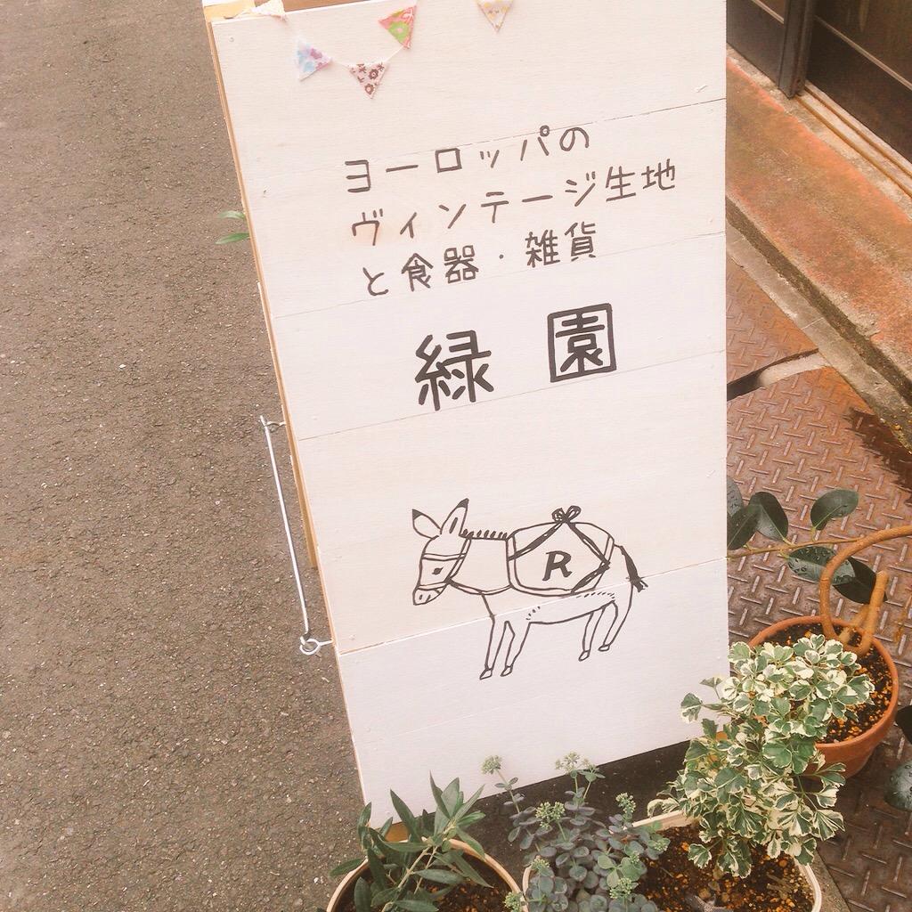 東京ぶらり1