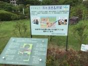 150825仙台市雨水貯留施設