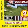 th004078_000_1_sale.jpg