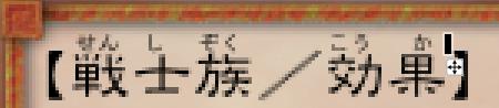 オリカ作成講座EX13