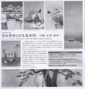 イメージ (47)