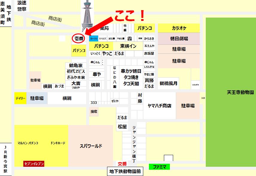 通天閣地図【壱番】