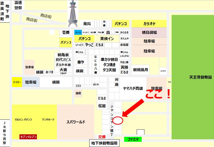 通天閣周辺地図串カツじゃんじゃんジャンジャン横丁店
