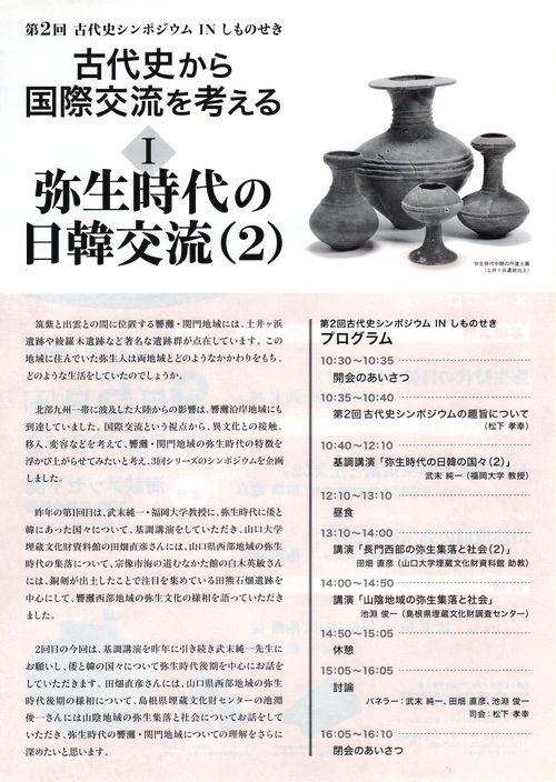 2015松下先生 001 (2)