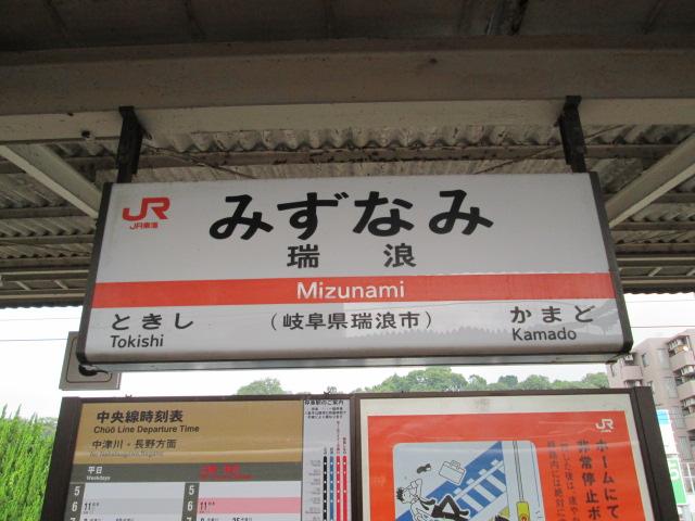京都ツアー 004