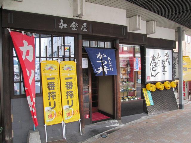 京都ツアー 006