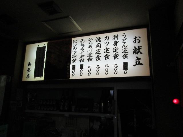 京都ツアー 011