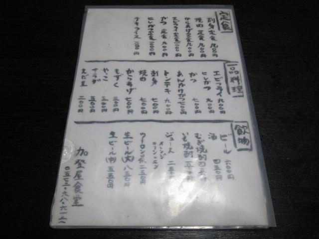 京都ツアー 010