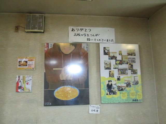 京都ツアー 012