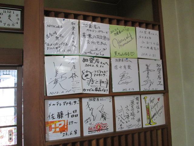 京都ツアー 013