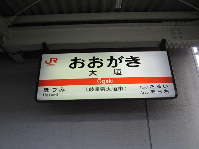 京都ツアー 021