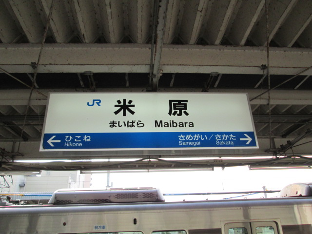 京都ツアー 032