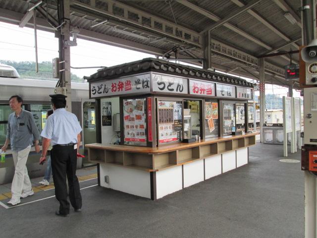 京都ツアー 025