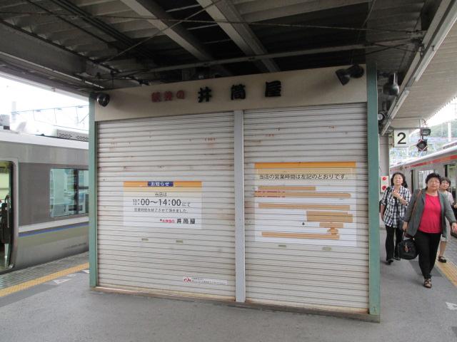 京都ツアー 024