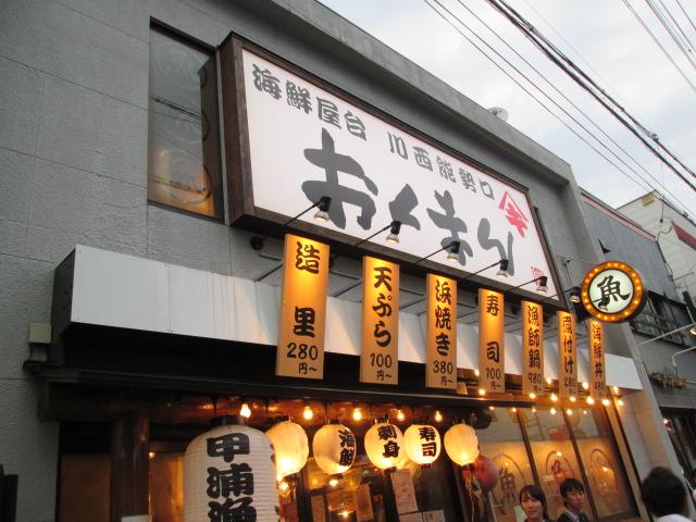 京都ツアー 035