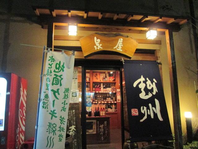 京都ツアー 045