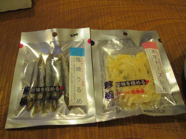 京都ツアー 053