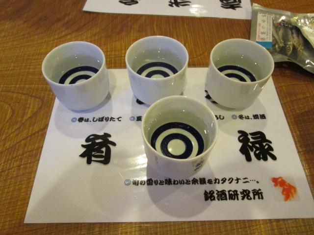 京都ツアー 054