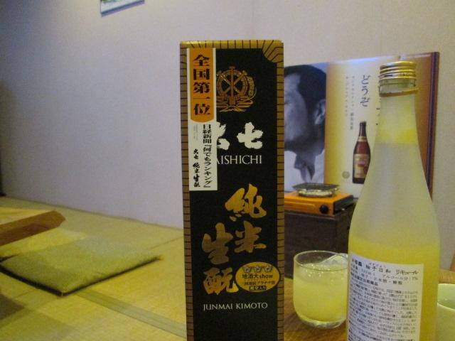 京都ツアー 060
