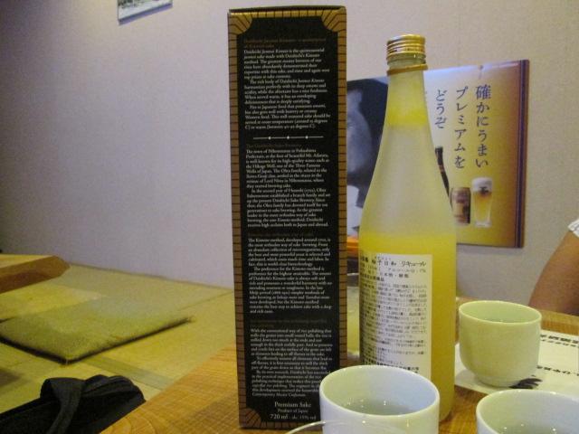 京都ツアー 061