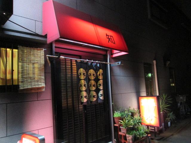 京都ツアー 065
