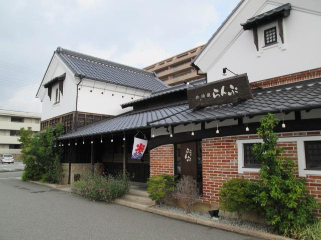 京都ツアー 069