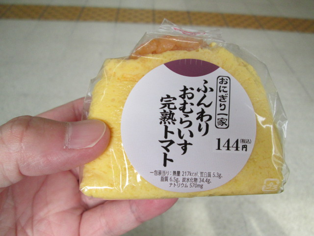 京都ツアー 087