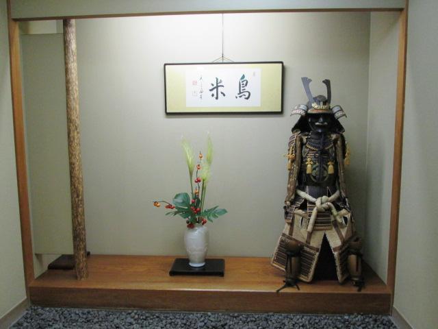 京都ツアー 099