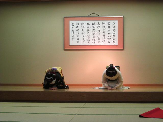 京都ツアー 111