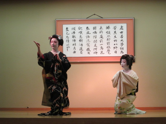 京都ツアー 113