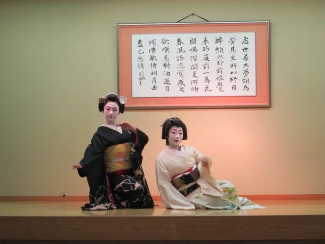 京都ツアー 116