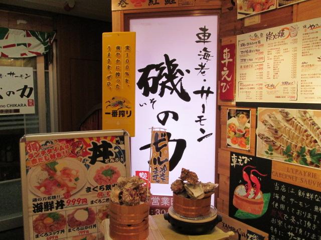京都ツアー 135