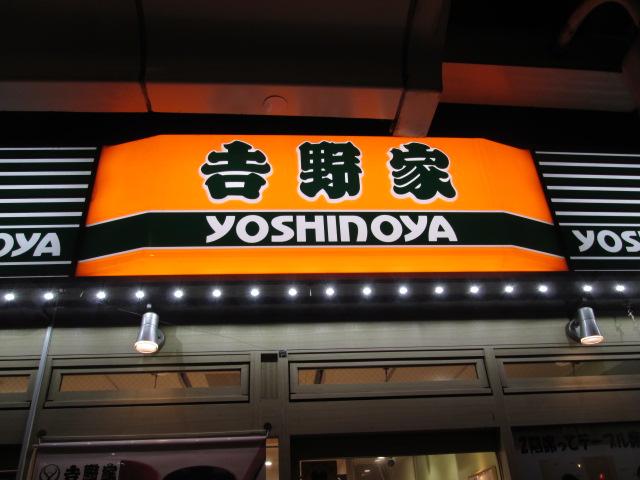 京都ツアー 146