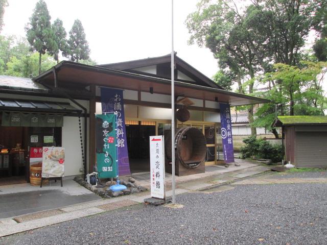 京都ツアー 157
