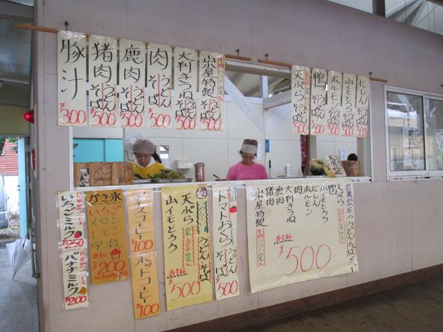 京都ツアー 165