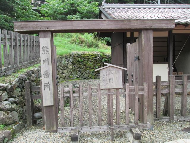 京都ツアー 174