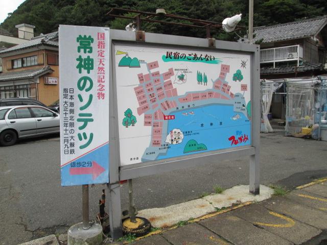 京都ツアー 185