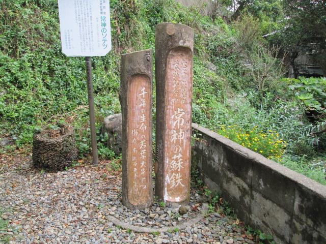 京都ツアー 187