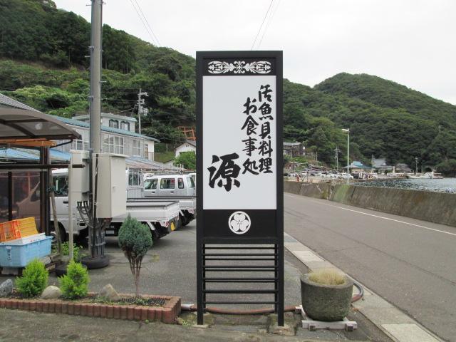 京都ツアー 182