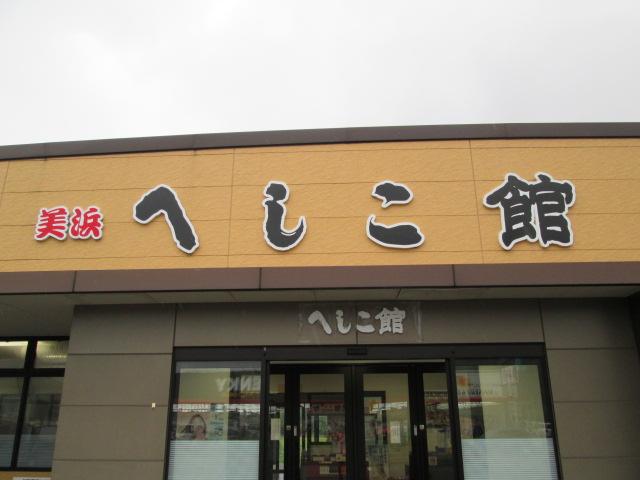 京都ツアー 213