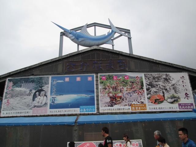 京都ツアー 214