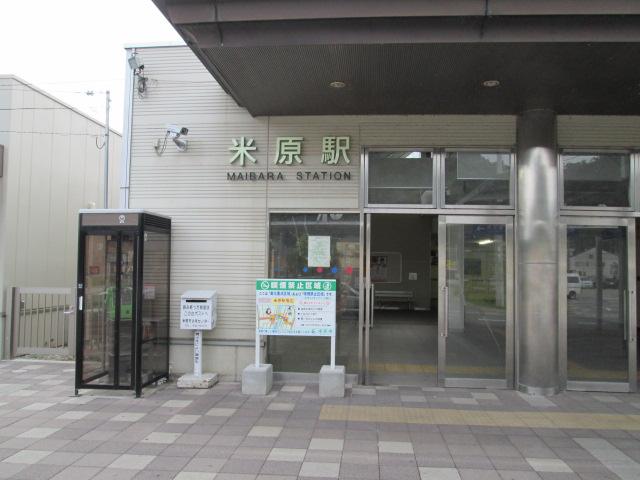 京都ツアー 215