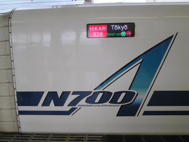 京都ツアー 218
