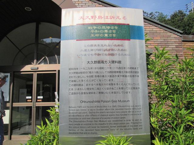 長州征伐 060