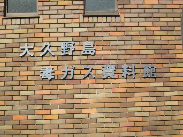 長州征伐 059