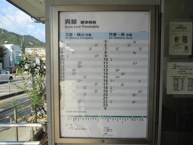 長州征伐 080