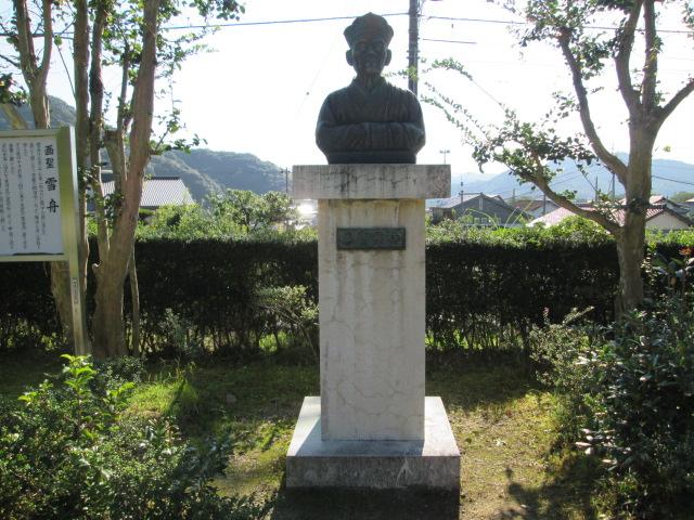 長州征伐 136