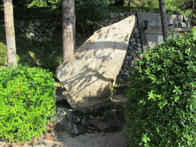 長州征伐 139