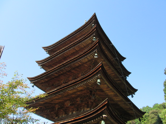 長州征伐 140