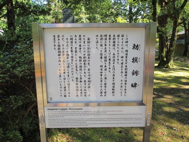 長州征伐 147